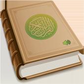 أنوار القرآن icon