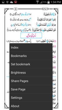 Misbah Us Salat apk screenshot