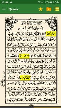 Urdu Quran (15 lines per page) poster