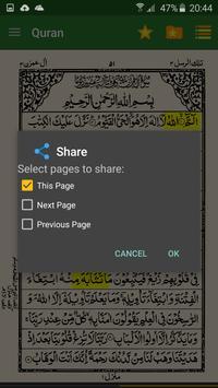 Urdu Quran (15 lines per page) apk screenshot
