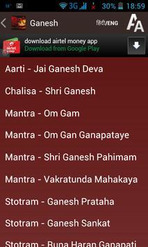 Mantra Sangrah poster