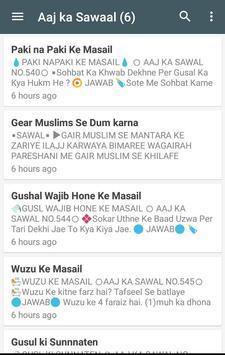 Islamic Group apk screenshot