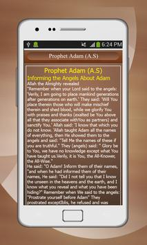 History of prophets apk screenshot