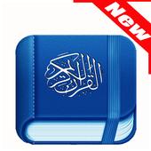 Islam Religion icon