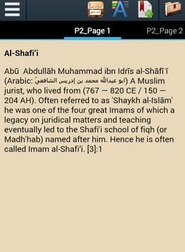 Biography of Imam Al-Shafie apk screenshot