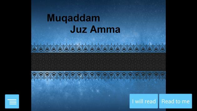 Juz Amma Audio poster