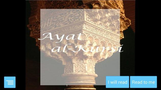 Ayatul Kursi Audio poster