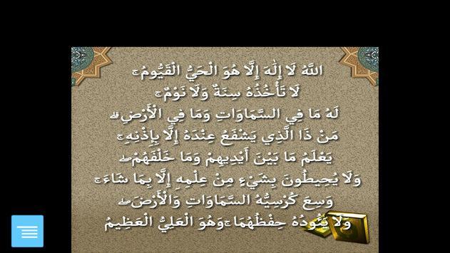 Ayatul Kursi Audio apk screenshot