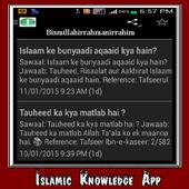 Islami Maaloomaat icon