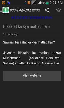 Islami Maaloomaat apk screenshot