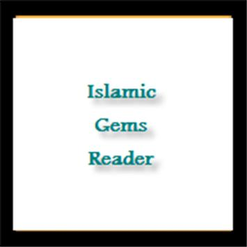 IslamicGems poster