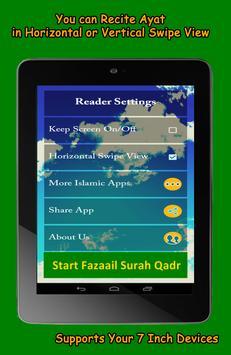 Fazail Surah Qadr Rozi m Izafa apk screenshot
