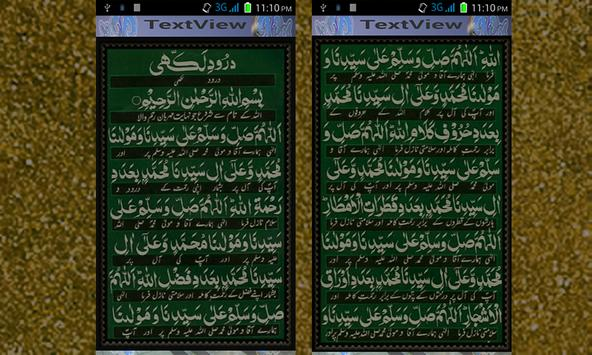 Darood Lakhi apk screenshot