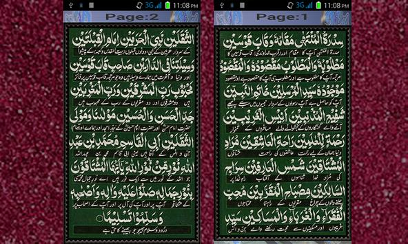 Darood Taaj apk screenshot