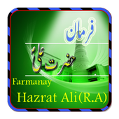 Farmanay-e-Ali (a.s) icon