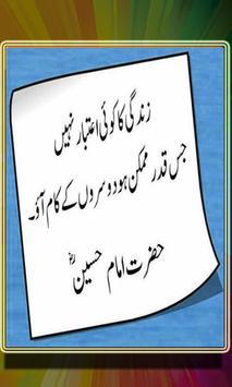 Golden Words Imam Hussain poster