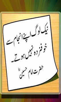 Golden Words Imam Hussain apk screenshot