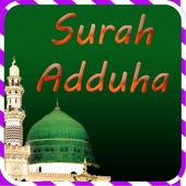 Surah Ad Duha icon