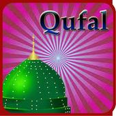 Qufal icon