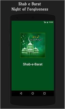 Shab e Barat 2016 poster