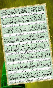 Dua Jameela-Islam apk screenshot