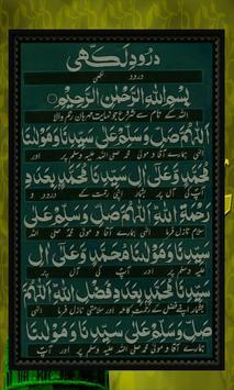Darood Lakhi-Islam poster