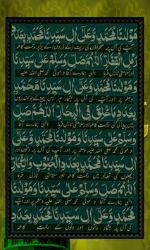 Darood Lakhi-Islam apk screenshot