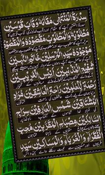 Darood e Taj-Islam apk screenshot