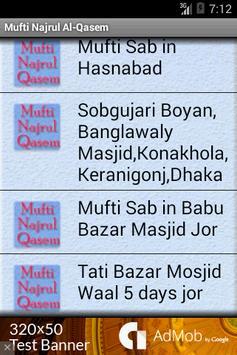 Mufti Najrul Al Qasem Bayanat apk screenshot