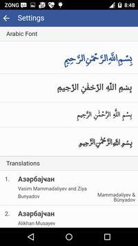 Quran For Life apk screenshot