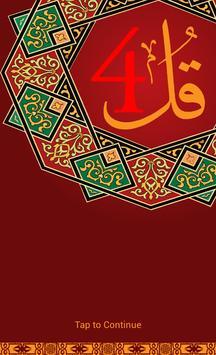 4 Qul Quranic Surah (Char Qul) poster