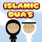 Kids Islamic Dua icon