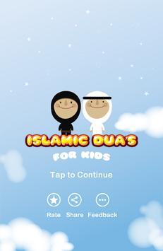 Kids Islamic Dua apk screenshot