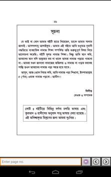 Namaz Shikkha in Bangla apk screenshot