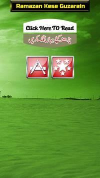 Ramzan Kaise Guzaren? poster