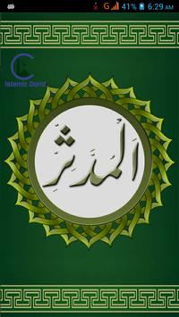 Suarah Mudassir With Tafseer poster