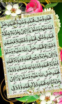 Darood Muqadas Islamic App apk screenshot