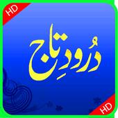 Darood-e-taj icon