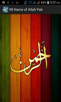 99 Names of Allah Pak apk screenshot