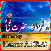 Farman.e.Hazrat.Ali.R.A icon