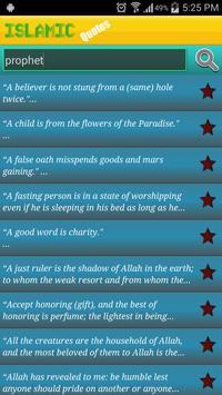 Daily Islamic Quotes apk screenshot