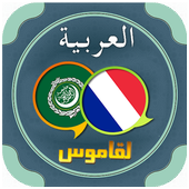 English Arabic Dictionary fREE icon