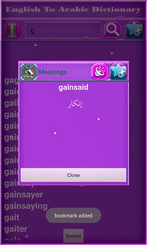 English Arabic Dictionary fREE apk screenshot