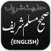 Sahih Al Muslim (English) icon