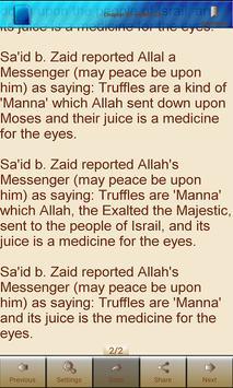 Sahih Al Muslim (English) apk screenshot
