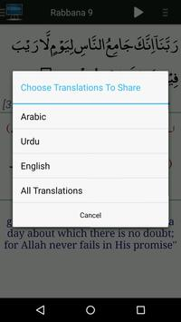 40 Rabbanas Mp3 Quran apk screenshot