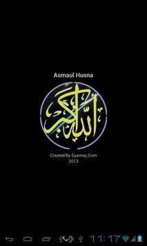 Asmaul Husna With Sound apk screenshot