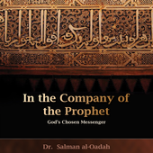 In the company of the Prophet icon