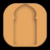 Islam Archive icon
