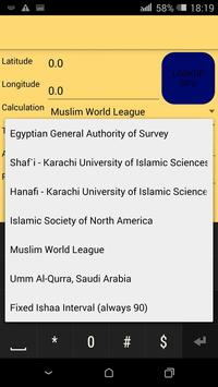 Islam Archive apk screenshot